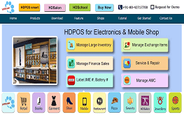 HDPOS smart for Electronic Software